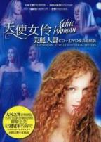 Celtic Woman CD + DVD Special Ed