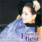 Essential Best Teresa Teng