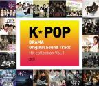 K - Pop Drama O.S.T. Hit Collection, Vol. 1