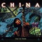 Best Of China: Time To Listen