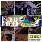 Hits Anthology