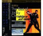 Best Of Jacky Cheung K2HD Mastering