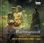 Rachmaninoff: Suites, Opp. 5 & 17; Symphonic Dances