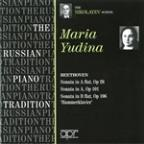 Russian Piano Tradition: Maria Yudina