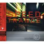 Trance Rave Presents Speed Trance Type V.5