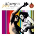 Merengue Fever