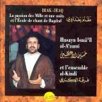 Husayn Isma Il Al-A Zami & The Ali Kindi Ensemble
