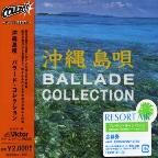 Okinawa Shimauta Ballad Collection