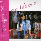 Love Letter-14th (Mini LP Sleeve)