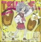 Raki Sta Character Song, Vol. 3