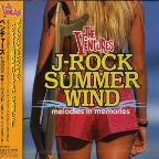 J-Rock Summer Wind
