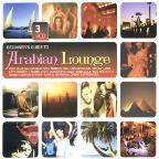 Beginner's Guide to Arabian Lounge