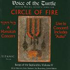 Circle of Fire, Songs of the Sephardim, Vol. 5
