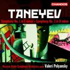 Taneyev: Symphonies Nos. 1 &amp; 3