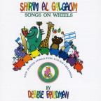 Shirim Al Galgalim: Songs on Wheels