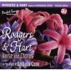 Karaoke: Barbara Cook and Rodgers and Hart