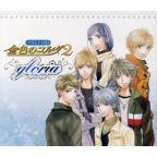Kiniro No Corda 2-Grolia Video Game Soundtrack