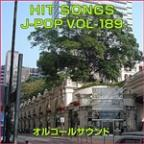 Orgel J-Pop Hit Vol-211