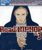 Road of the Hiphop, Vol. 3