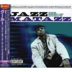 Best Of Gurus Jazzmatazz