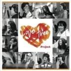 Love Tree Project