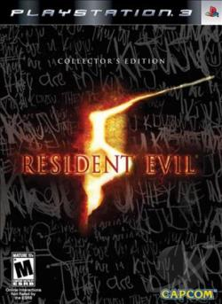 Resident Evil 5: Collector's Edition PS3 Cover Art