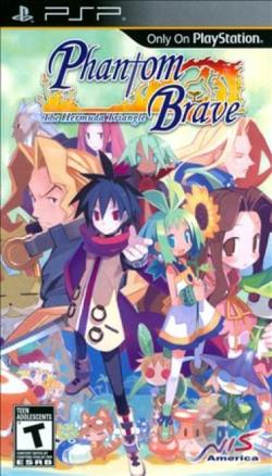 Phantom Brave: Heroes of the Hermuda Triangle PSP Cover Art