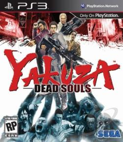 Yakuza: Dead Souls PS3 Cover Art