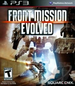 Front Mission Evolved PS3 Cover Art