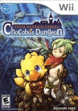 Final Fantasy Fables: Chocobo's Dungeon WII Cover Art