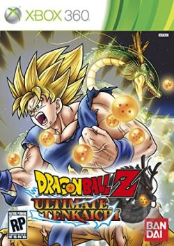 Dragon Ball Z: Ultimate Tenkaichi XB360 Cover Art
