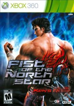 Fist of the North Star: Ken's Rage XB360 Cover Art