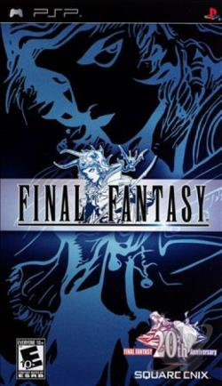 Final Fantasy PSP Cover Art