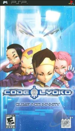 Code Lyoko: Quest for Infinity PSP Cover Art