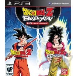 Dragon Ball Z: Budokai HD Collection PS3 Cover Art