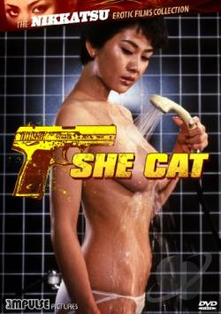 She Cat DVD Cover Art