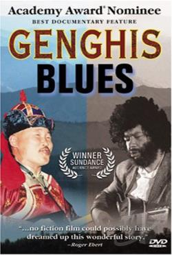 Genghis Blues DVD Cover Art