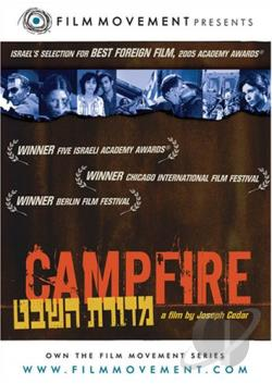 Campfire DVD Cover Art