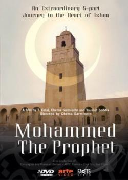 Mohammed The Prophet DVD Cover Art