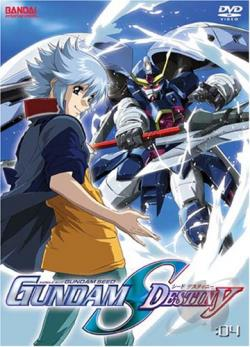 Gundam Seed Destiny - Vol. 4 DVD Cover Art