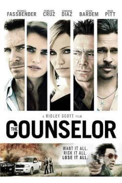 Counselor DVD Cover Art