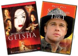 Memoirs of a Geisha/Seven Years in Tibet DVD Cover Art