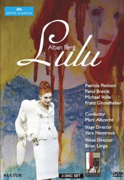 Lulu (Salzburger Festspiele) DVD Cover Art