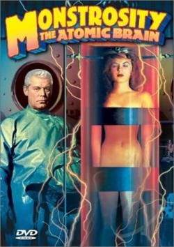 Atomic Brain DVD Cover Art