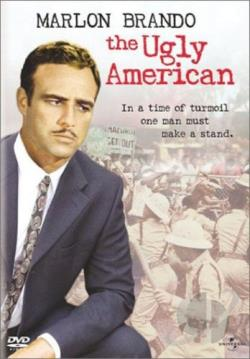 Ugly American DVD Cover Art