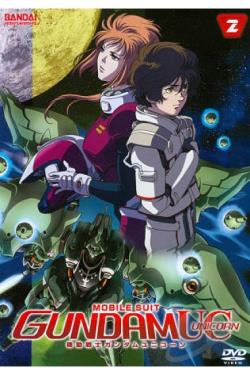 Mobile Suit Gundam UC: Part 2 DVD Cover Art