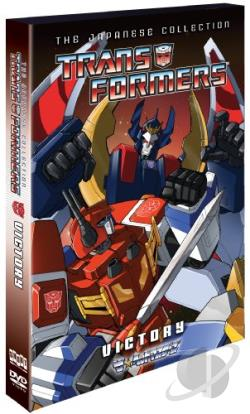Transformers: The Japanese Collection - Victory DVD Cover Art