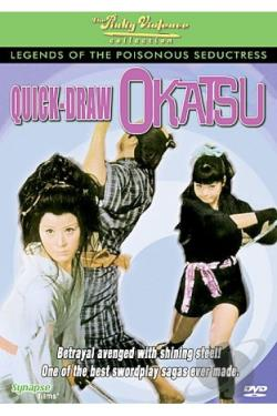 Quick-Draw Okatsu DVD Cover Art