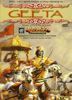 Geeta DVD Cover Art