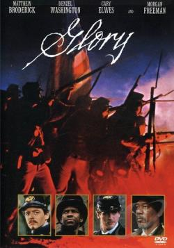 Glory DVD Cover Art